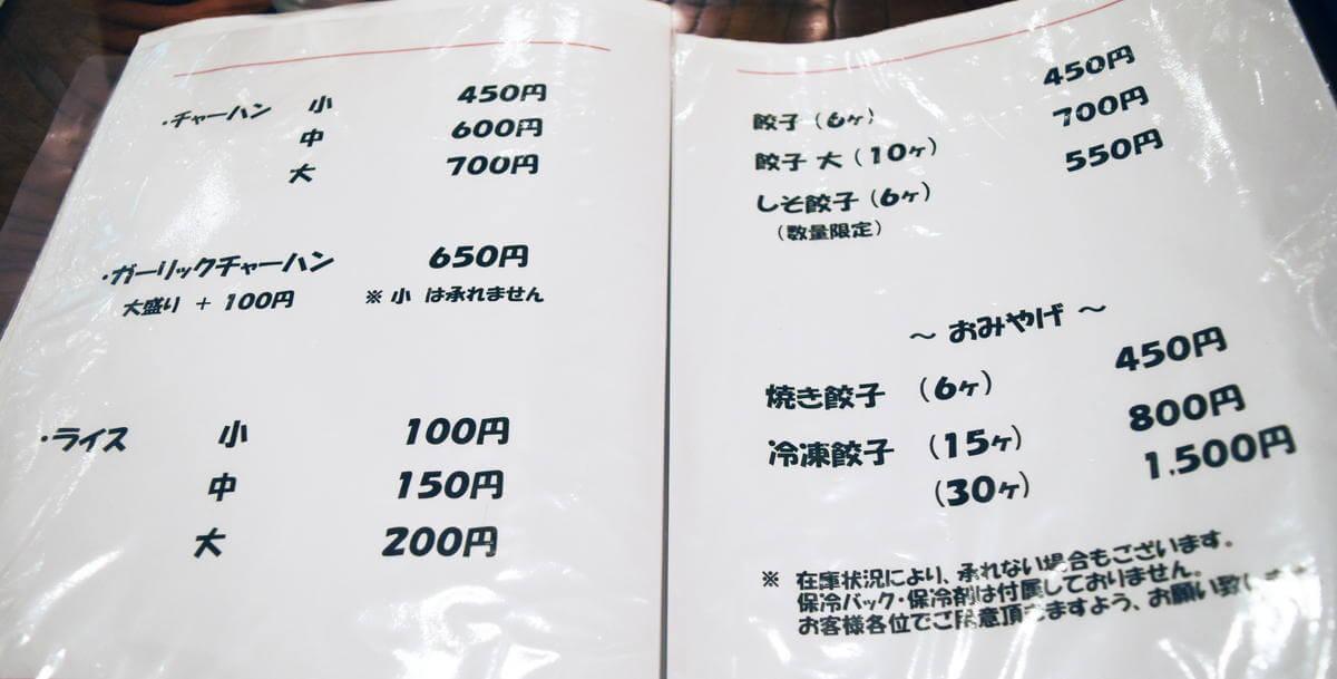 f:id:sakuyaoi:20210914143202j:plain