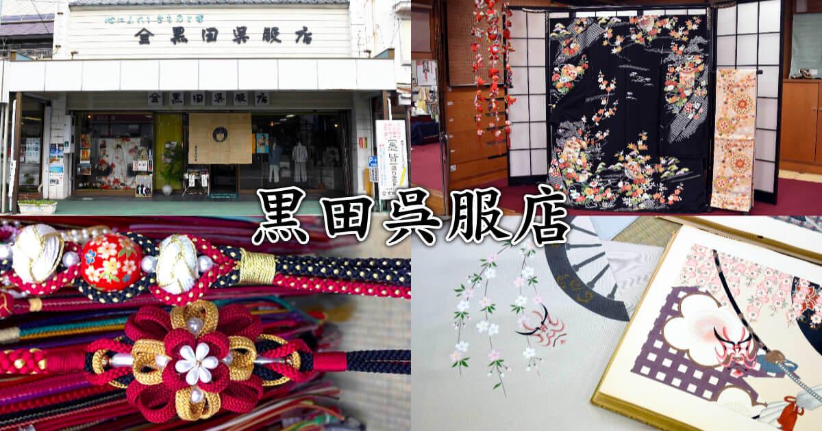 f:id:sakuyaoi:20210914171034j:plain