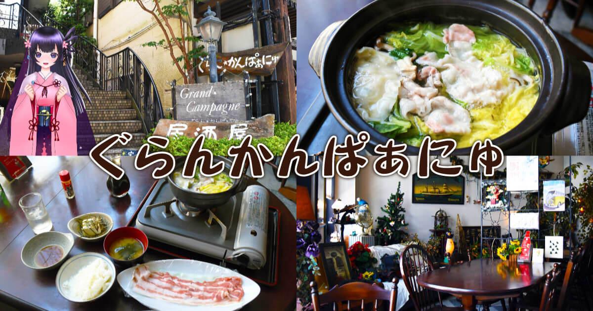 f:id:sakuyaoi:20210914174755j:plain