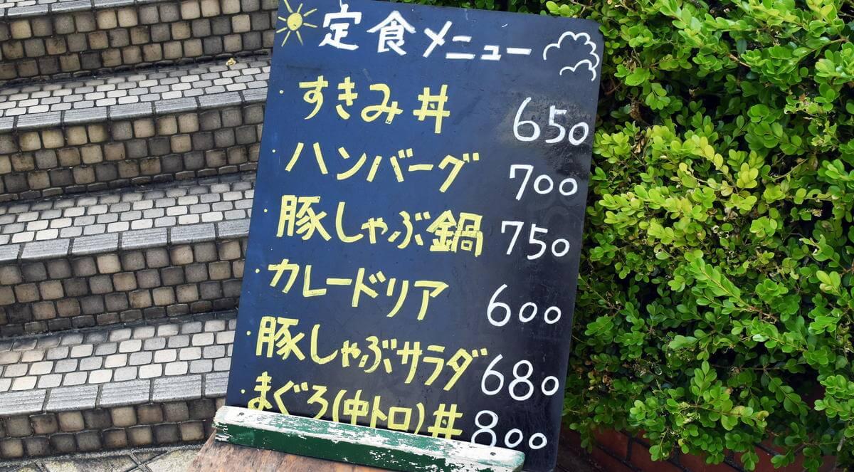 f:id:sakuyaoi:20210914174813j:plain