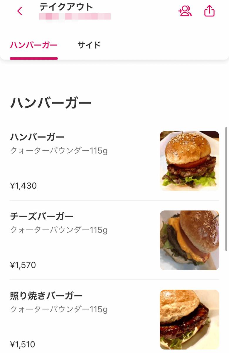 f:id:sakuyaoi:20210915175228j:plain