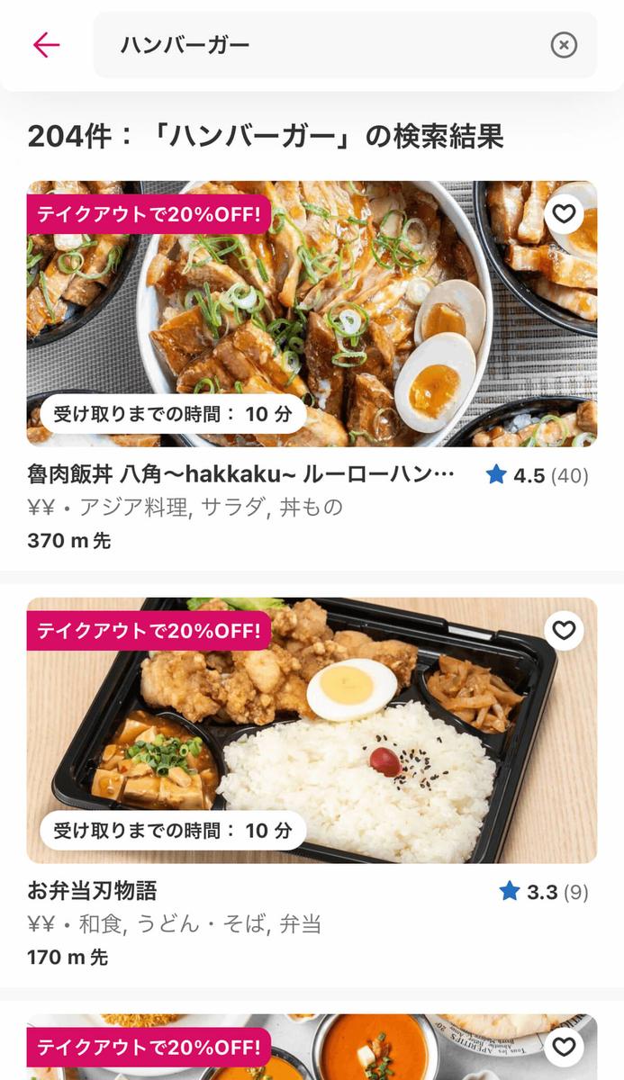f:id:sakuyaoi:20210915175236j:plain