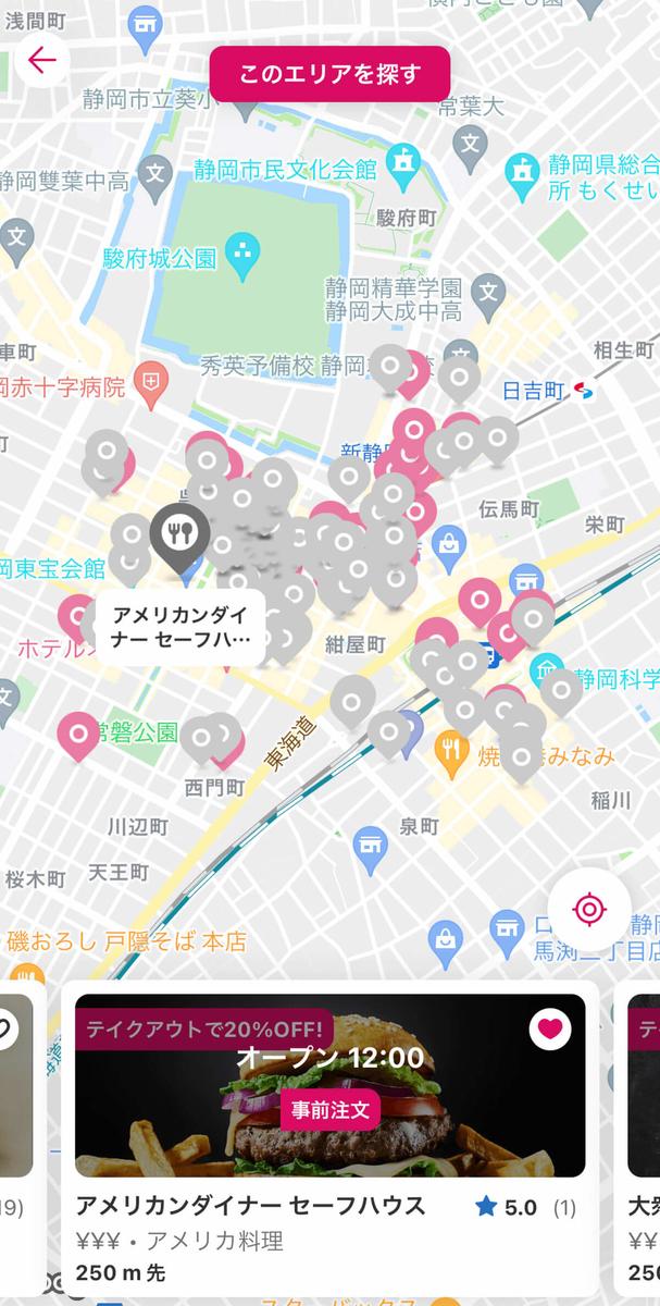 f:id:sakuyaoi:20210915175239j:plain