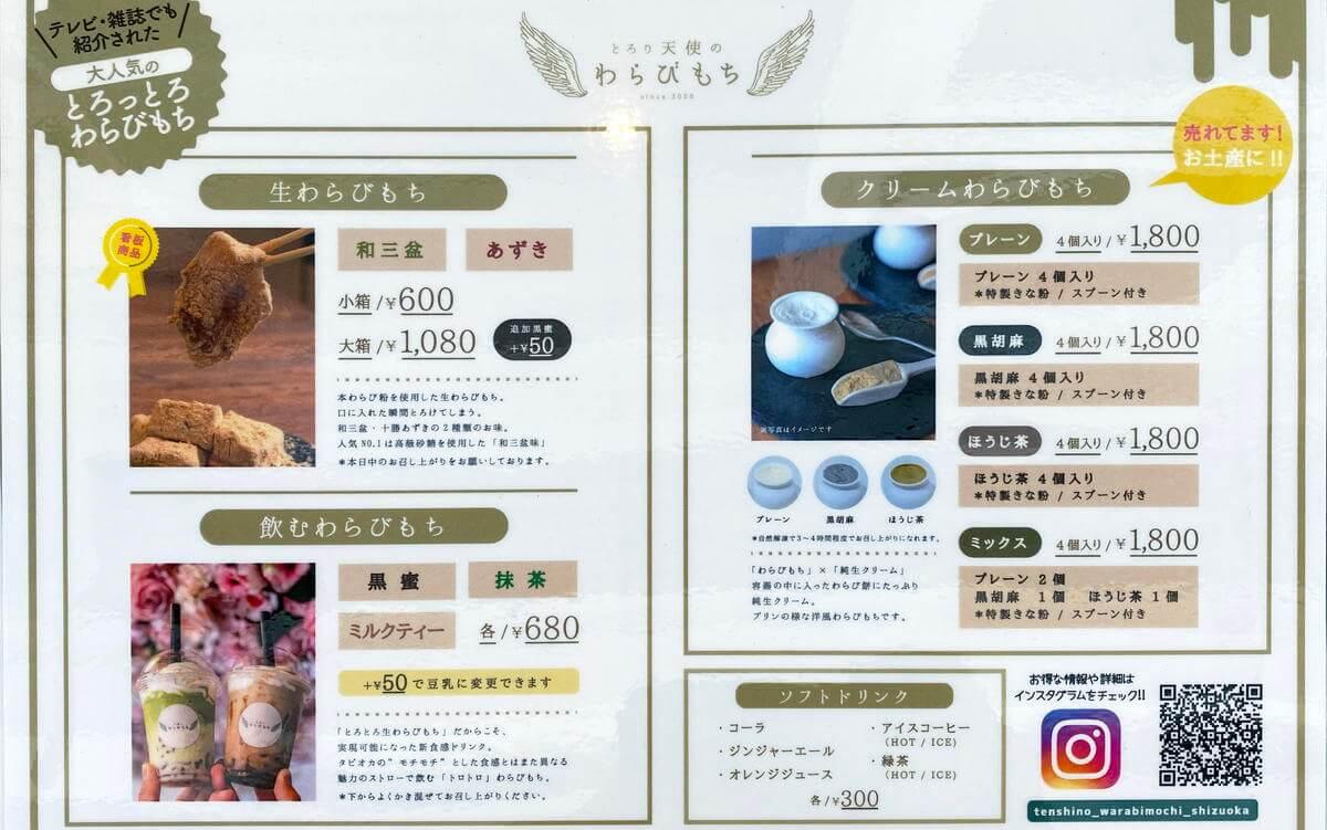 f:id:sakuyaoi:20210916145417j:plain