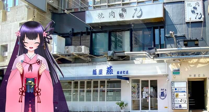f:id:sakuyaoi:20210917135119j:plain