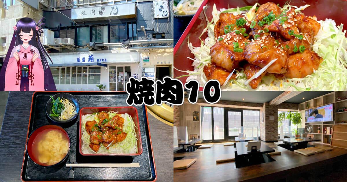 f:id:sakuyaoi:20210917135121j:plain