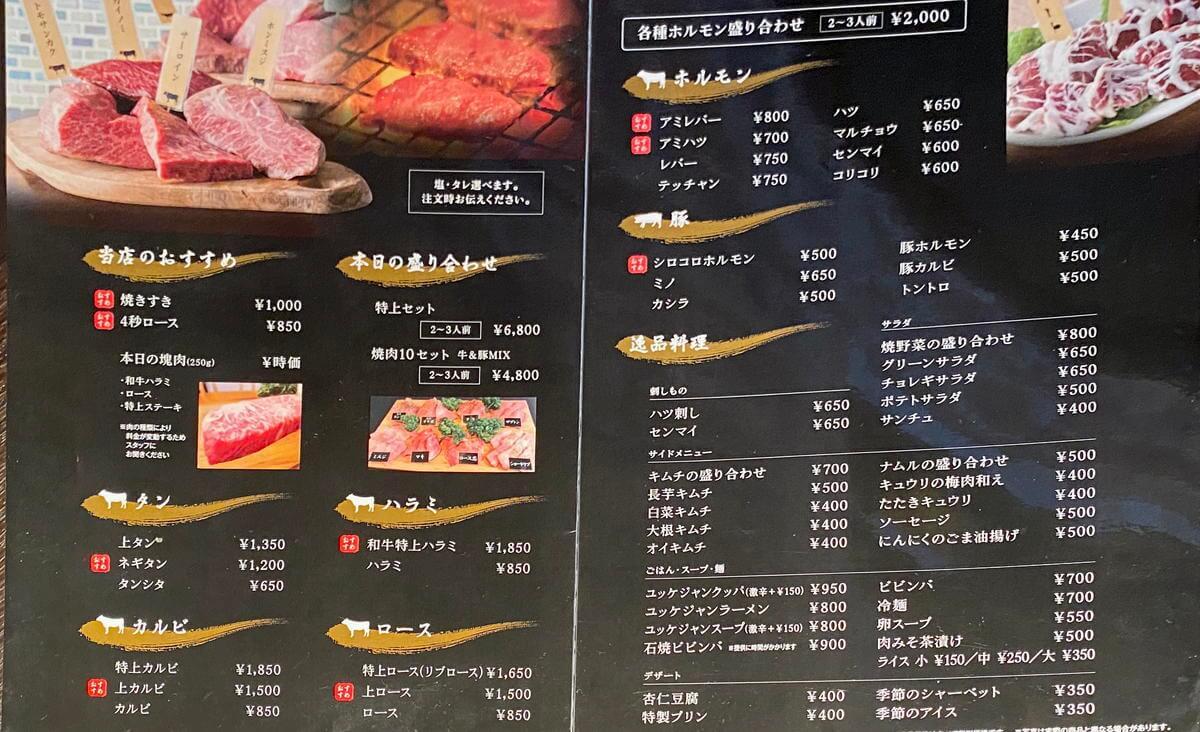 f:id:sakuyaoi:20210917135138j:plain