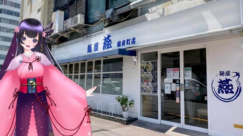 f:id:sakuyaoi:20210918011657j:plain