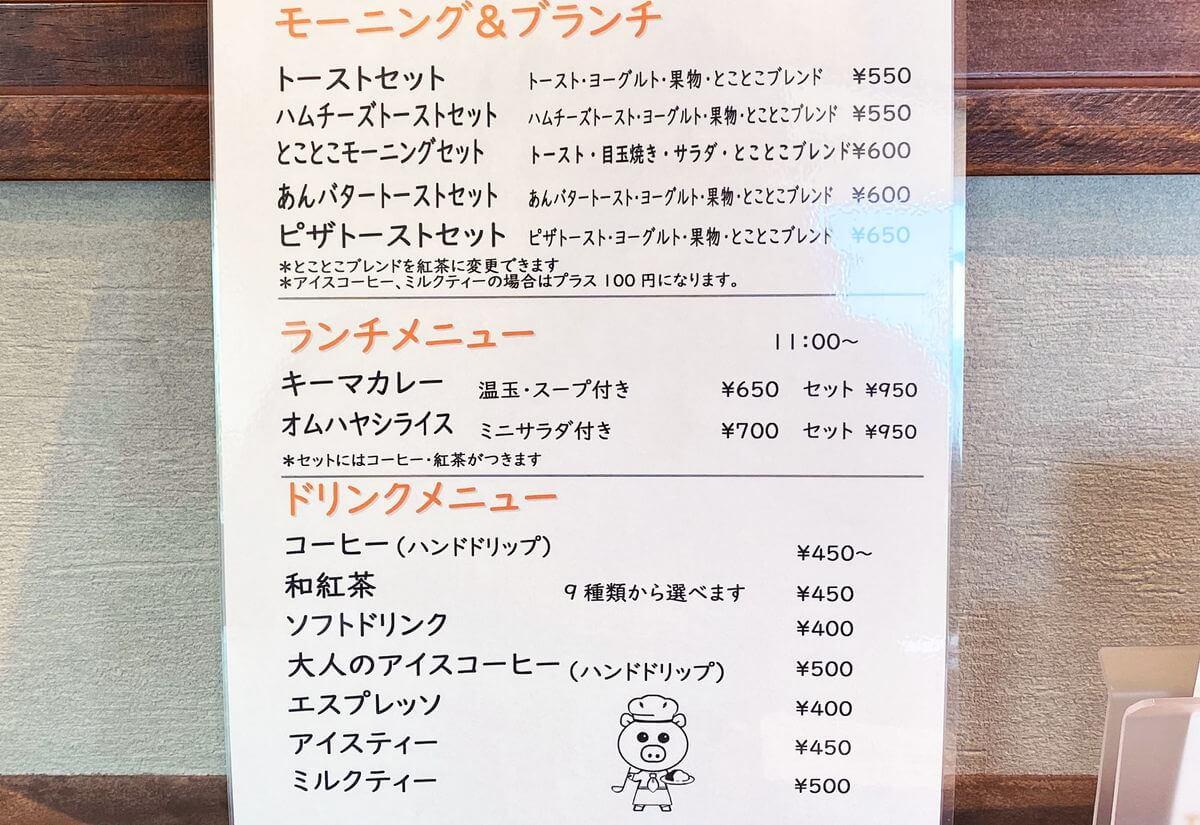f:id:sakuyaoi:20210919091135j:plain