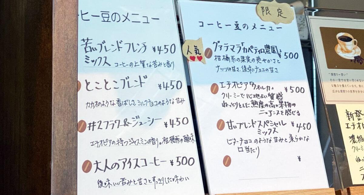 f:id:sakuyaoi:20210919091144j:plain