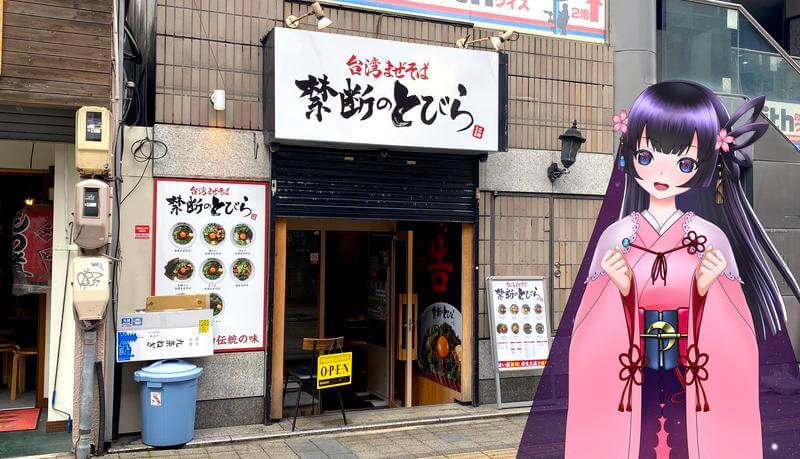 f:id:sakuyaoi:20210922234719j:plain