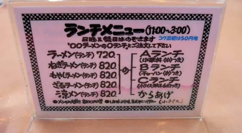 f:id:sakuyaoi:20210928181801j:plain