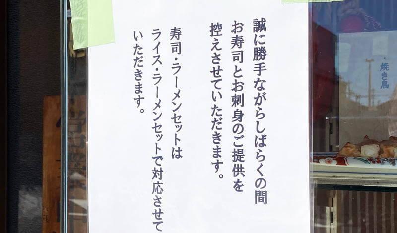 f:id:sakuyaoi:20210929032527j:plain