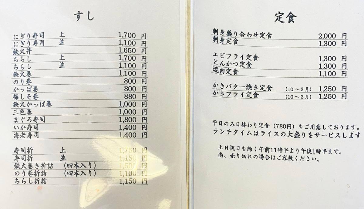 f:id:sakuyaoi:20210929032538j:plain
