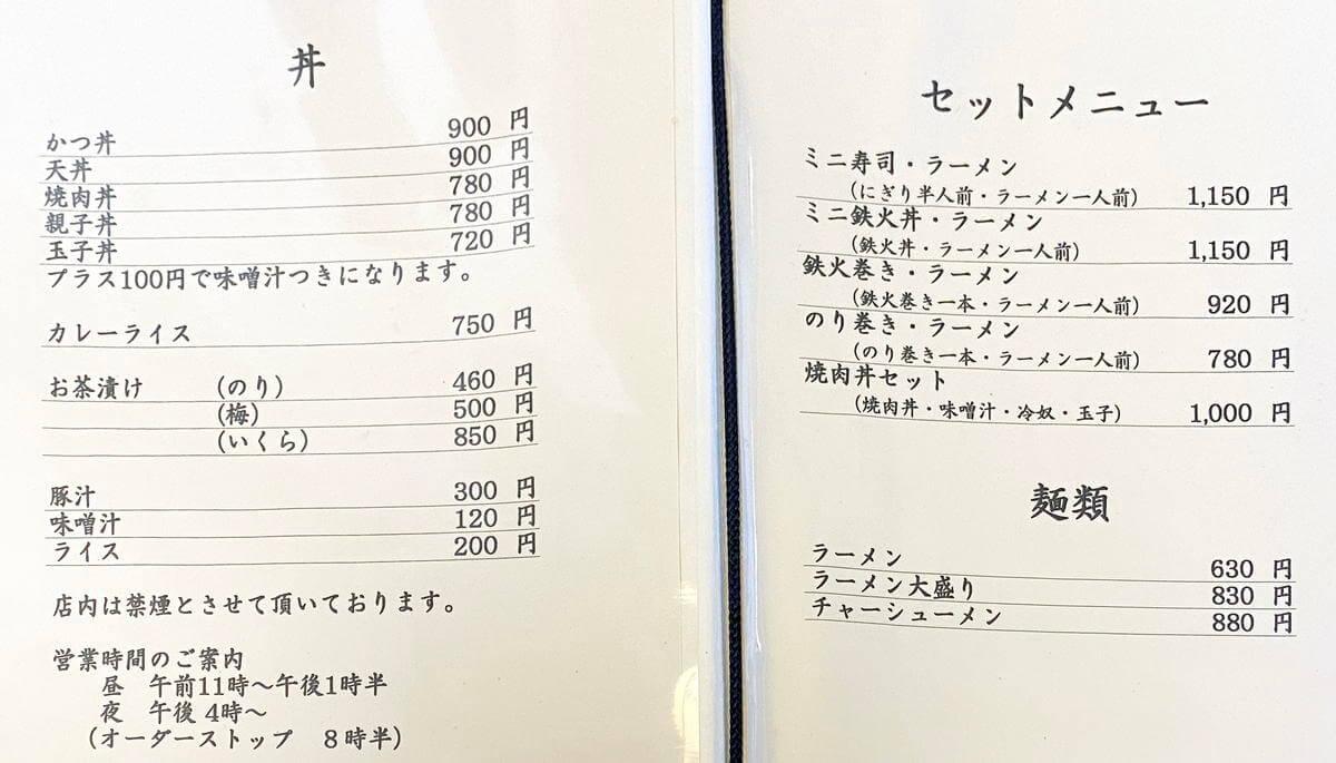 f:id:sakuyaoi:20210929032540j:plain