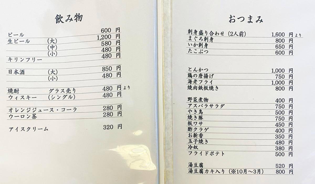 f:id:sakuyaoi:20210929032542j:plain