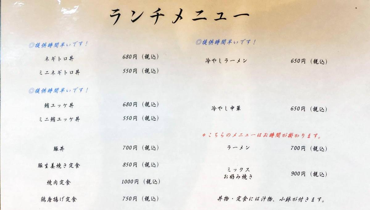 f:id:sakuyaoi:20211001133047j:plain