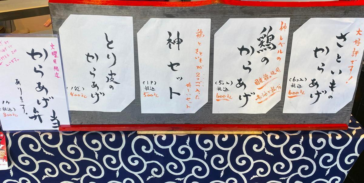 f:id:sakuyaoi:20211004233923j:plain