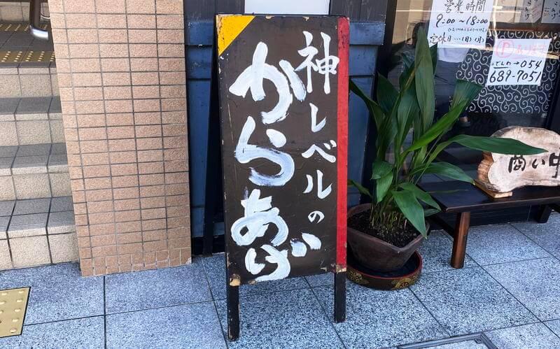 f:id:sakuyaoi:20211004233942j:plain
