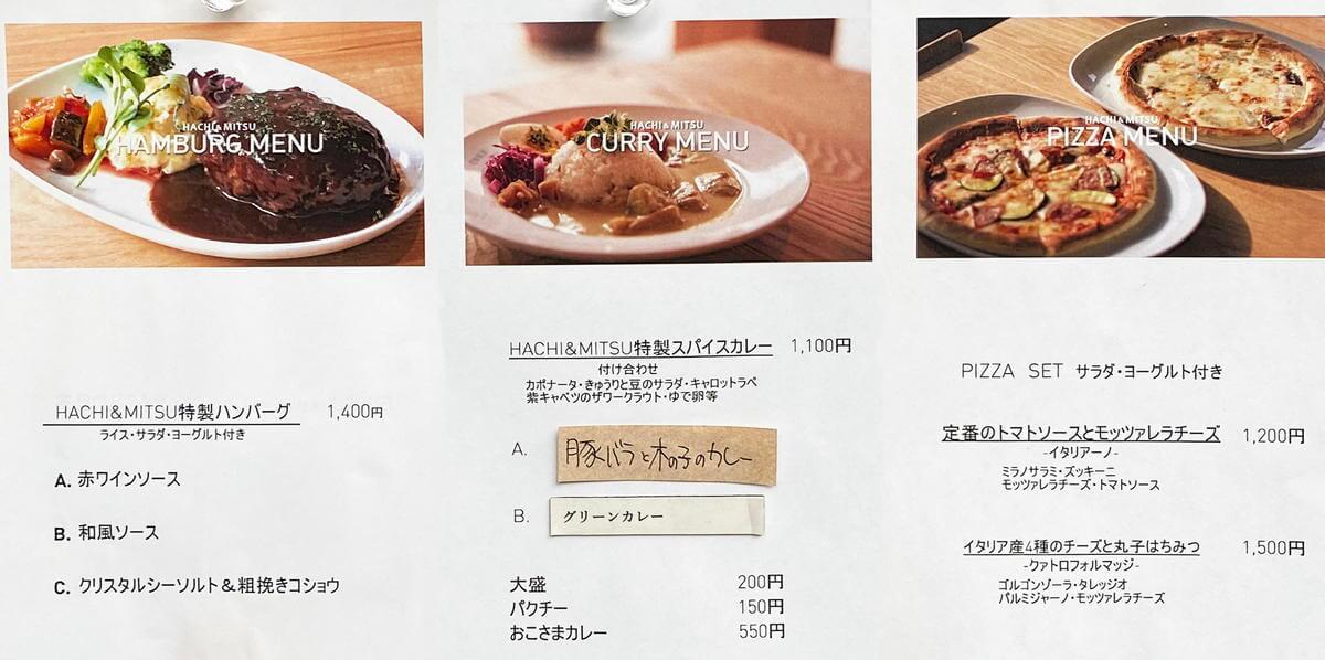 f:id:sakuyaoi:20211015064514j:plain