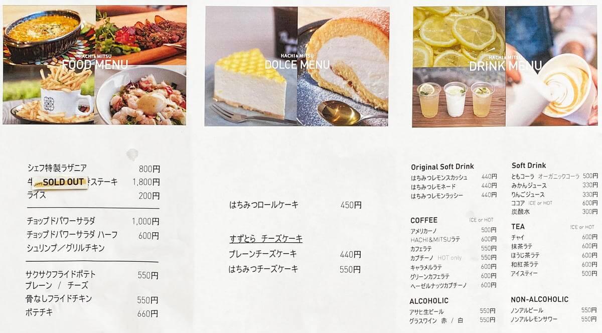 f:id:sakuyaoi:20211015064517j:plain