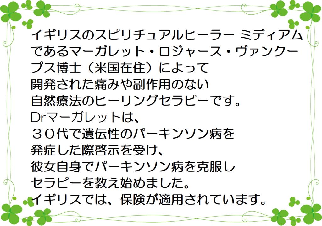 f:id:sakuyo2018:20180925155212p:plain