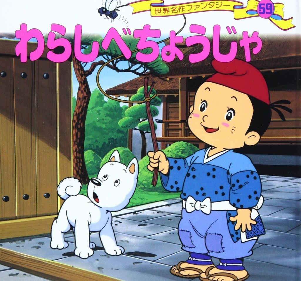 f:id:sakuyo2018:20190128151554j:plain