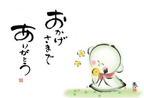 f:id:sakuyo2018:20190131005859p:plain