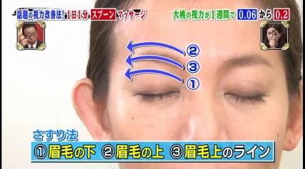 f:id:sakuyo2018:20190206015217j:plain