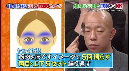 f:id:sakuyo2018:20190206015300j:plain