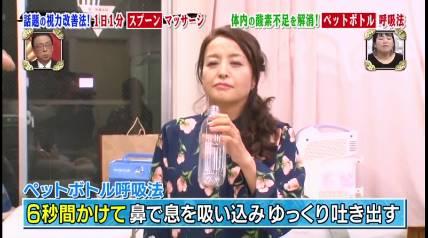 f:id:sakuyo2018:20190206015454j:plain