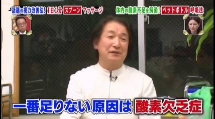 f:id:sakuyo2018:20190206015539j:plain