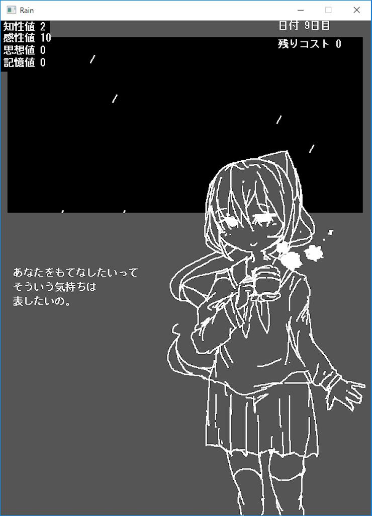 f:id:sakuyosouku:20200629065624p:image