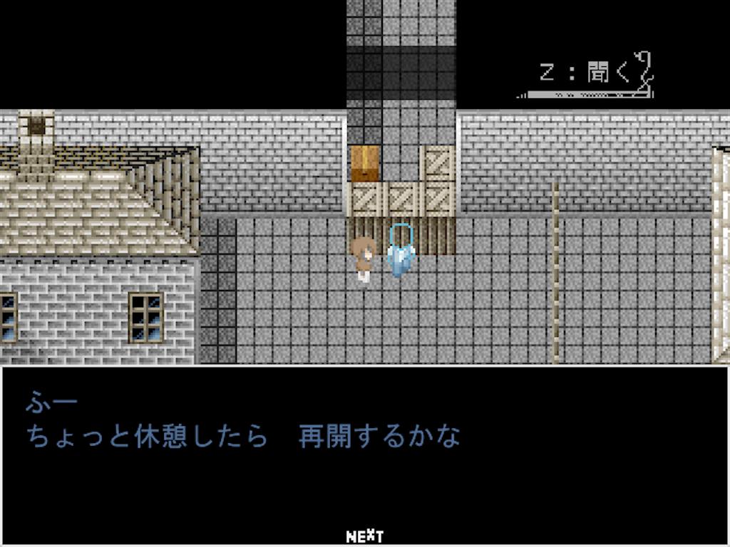 f:id:sakuyosouku:20200701203348p:image