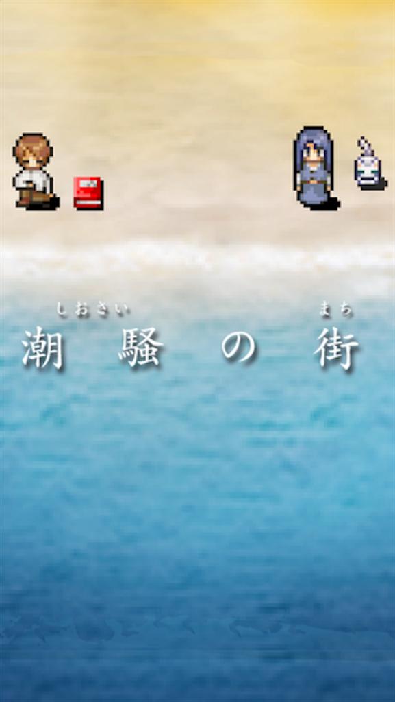 f:id:sakuyosouku:20200703011425p:image