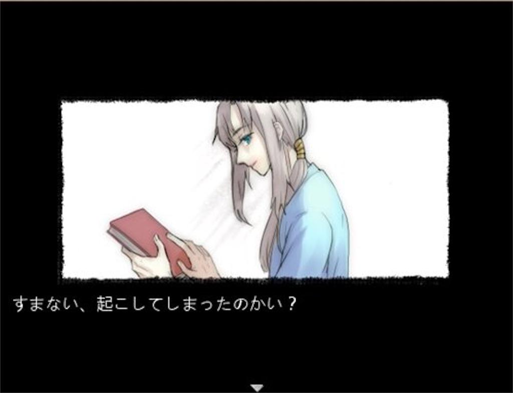 f:id:sakuyosouku:20200708060303j:image