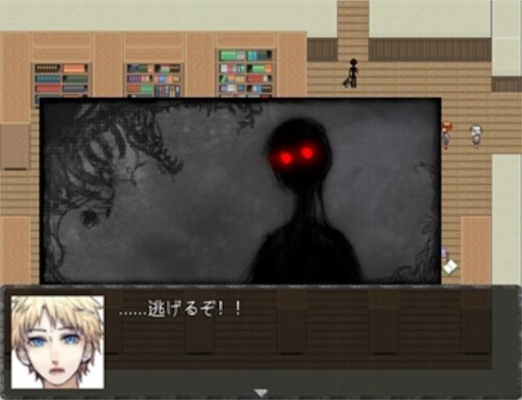 f:id:sakuyosouku:20200708060326j:image