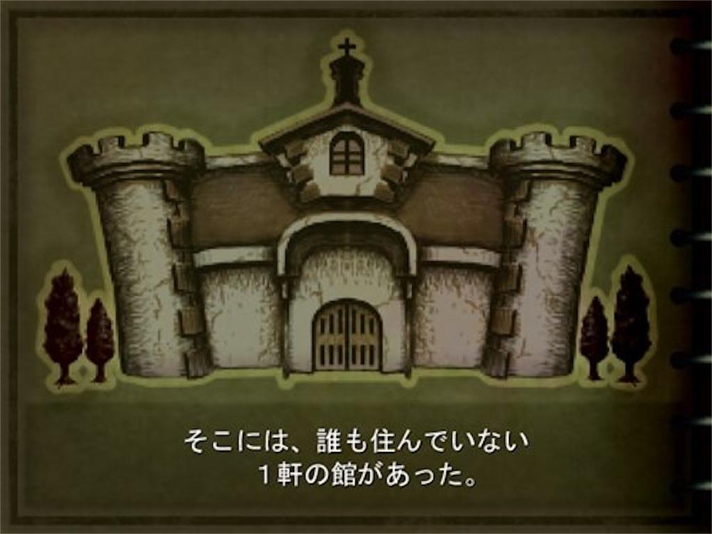 f:id:sakuyosouku:20200710063851j:image