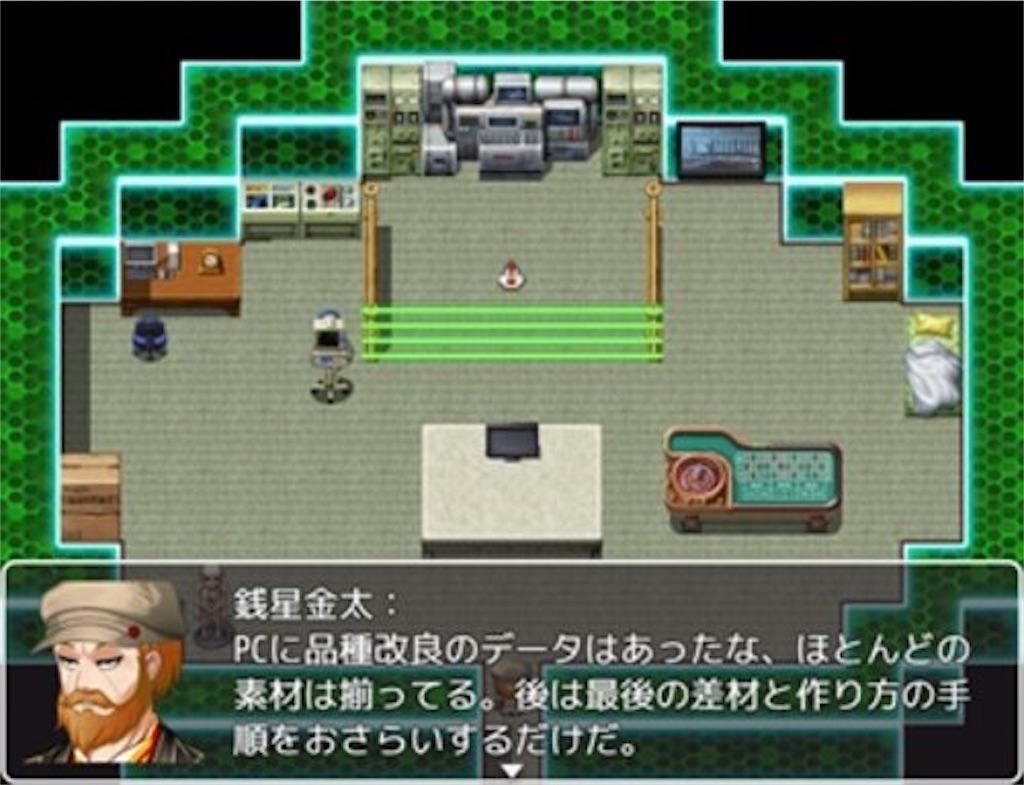 f:id:sakuyosouku:20200711031127j:image