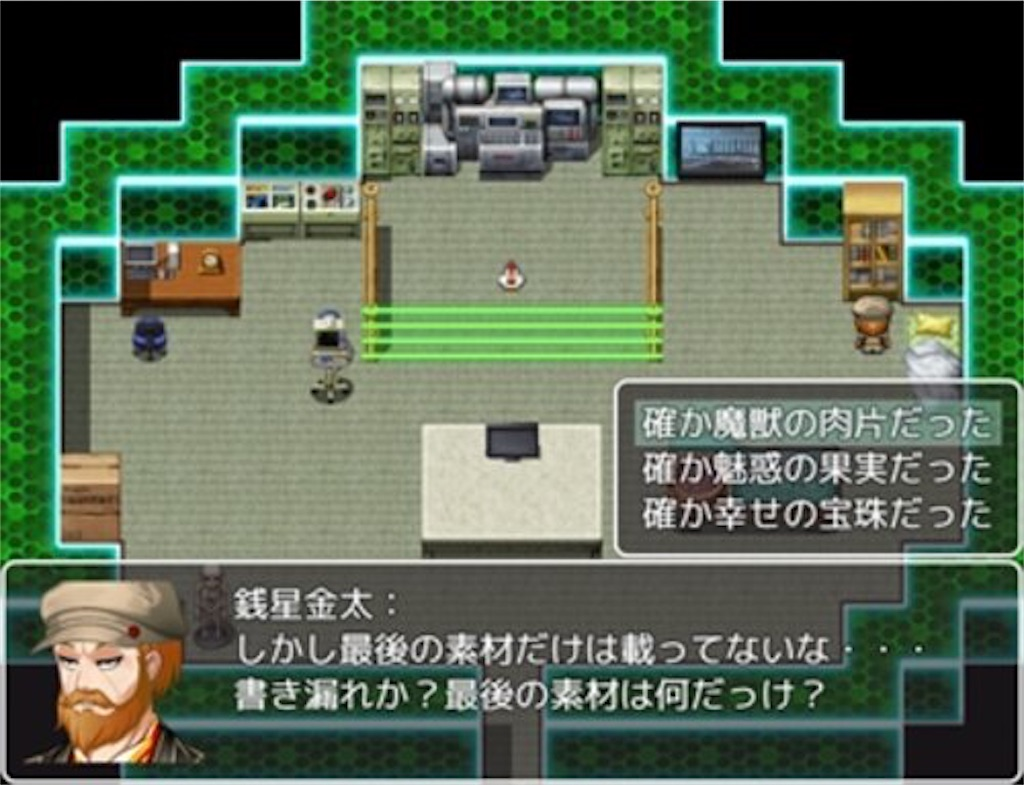 f:id:sakuyosouku:20200711031158j:image