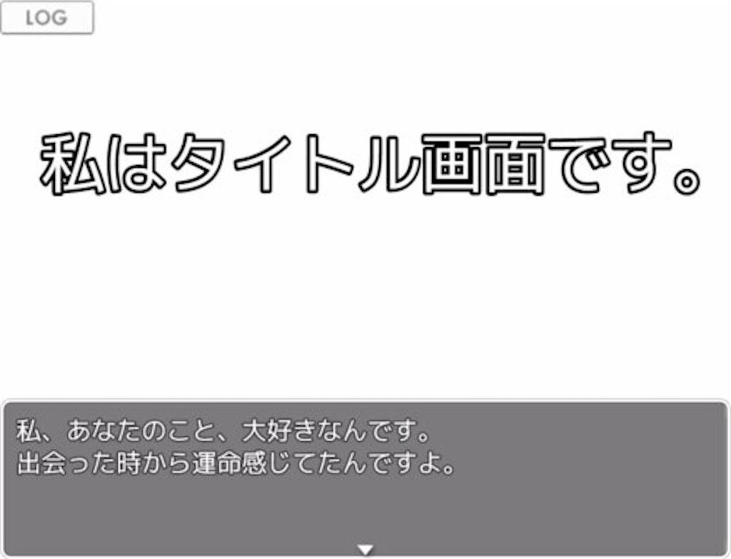 f:id:sakuyosouku:20200712223205j:image