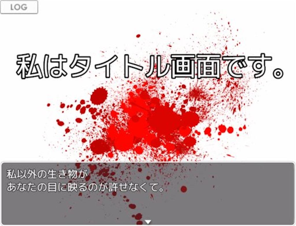 f:id:sakuyosouku:20200712223617j:image