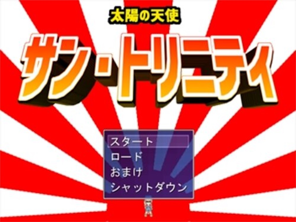 f:id:sakuyosouku:20200714060625j:image