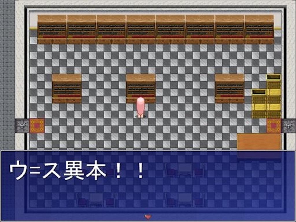 f:id:sakuyosouku:20200714082602j:image