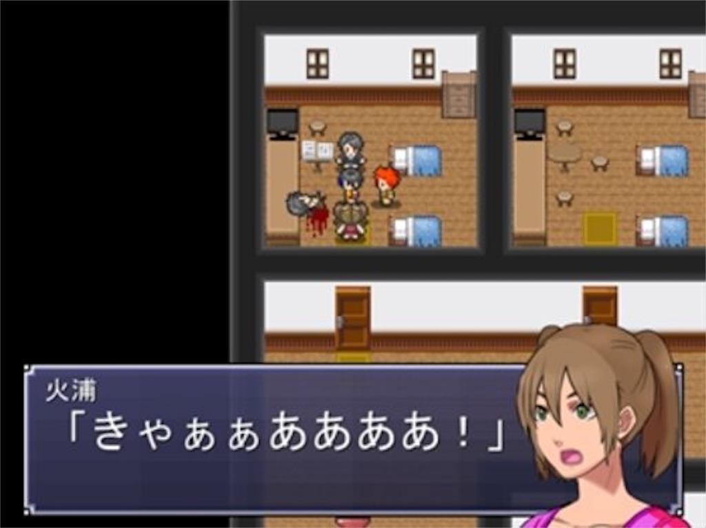 f:id:sakuyosouku:20200717001438j:image