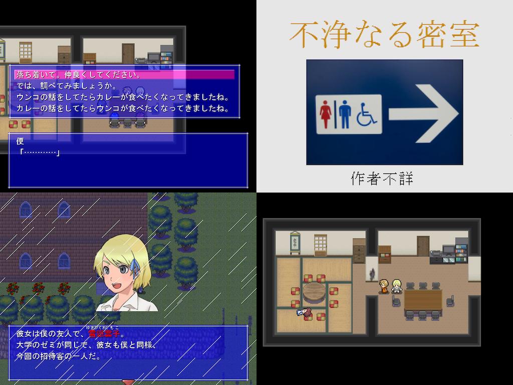 f:id:sakuyosouku:20200720224740p:image
