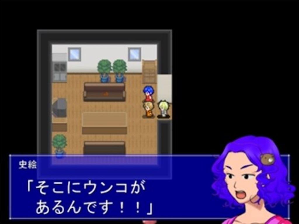 f:id:sakuyosouku:20200720225032j:image