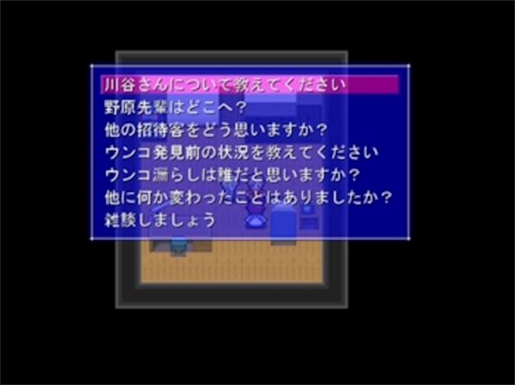 f:id:sakuyosouku:20200720225211j:image