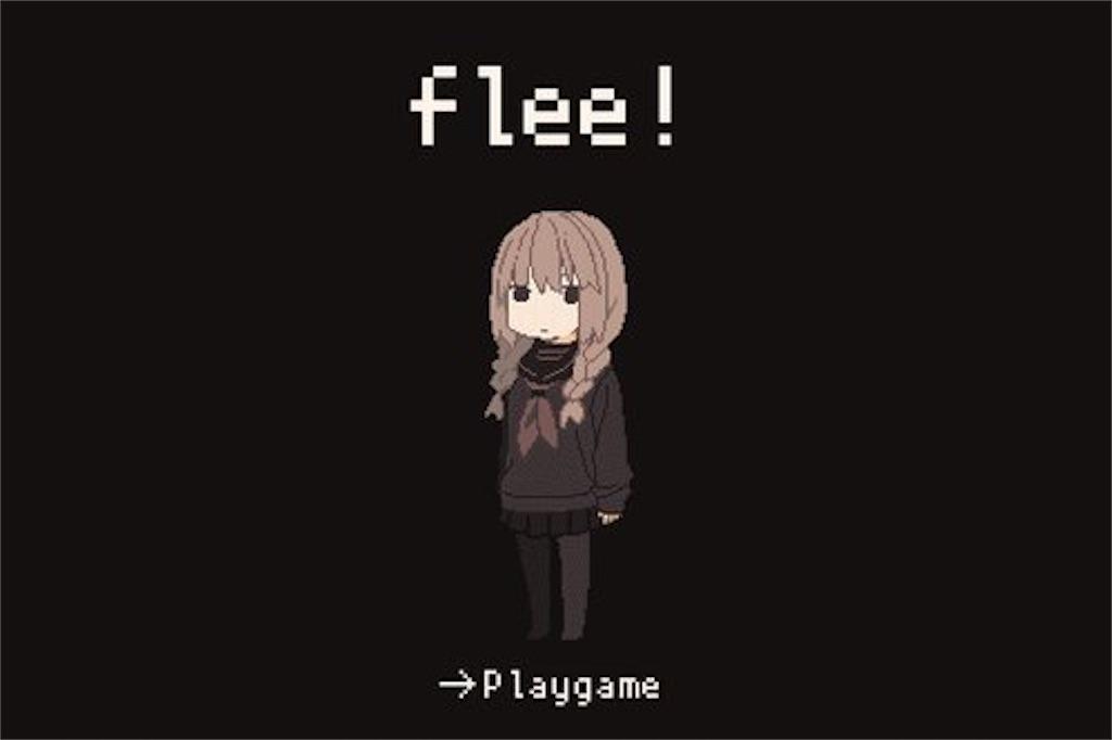 f:id:sakuyosouku:20200731030806j:image