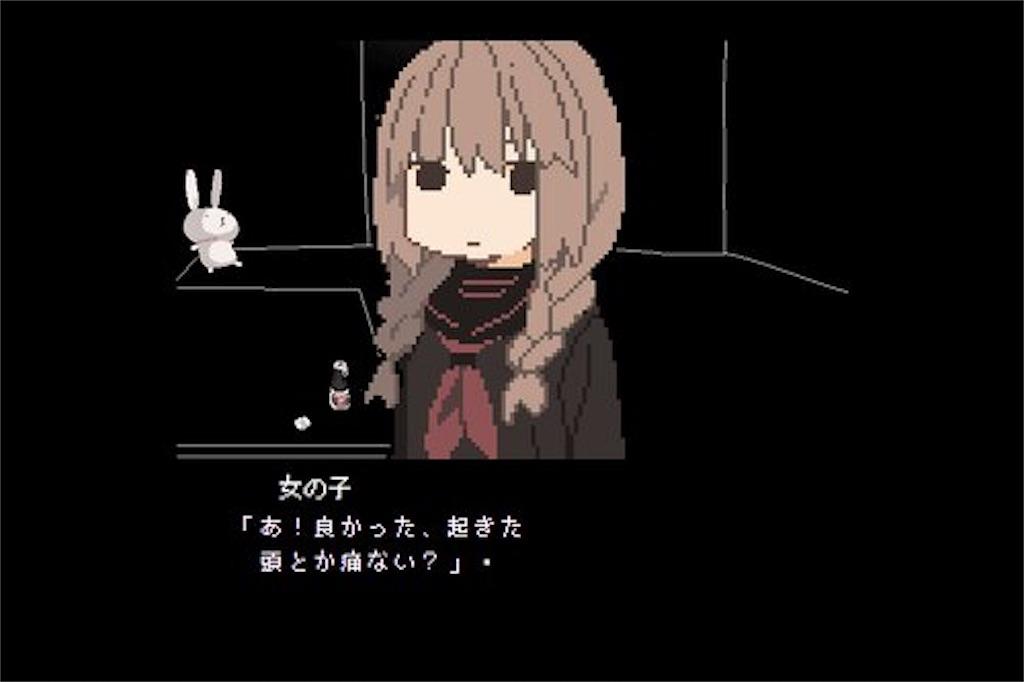 f:id:sakuyosouku:20200731031027j:image